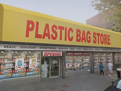 Robin Frohardt<br /><em>Plastic Bag Store</em>